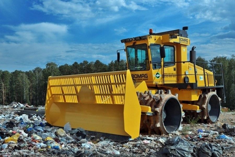 Полигоны по захоронению отходов